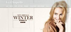 <b>一年关掉4400个门店,预亏21亿,国产第一女装品牌大崩溃</b>