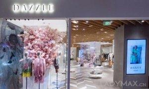 活跃会员超50万!国内女装DAZZLE母公司去年销售额大涨逾13%