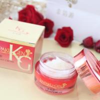 金箔源KINPAKU-GEN美容护肤:给你奢养肌肤新体验