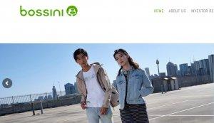 李宁控股的非凡中国4662万港元收购香港休闲服品牌 Bossini(堡狮龙) 66.6%股份