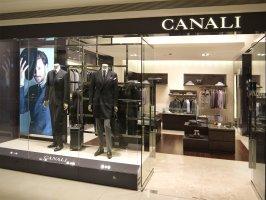 意大利高端男装 Canali 收回中国10家门店控制权,今年