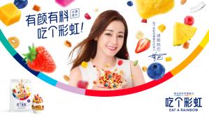 吃个彩虹水果麦片,迪丽热巴代言推荐,美味更健康,你馋了吗?