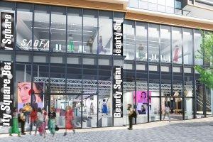 美妆门店创新又一新样本:资生堂推出体验型集合店 Beauty Square