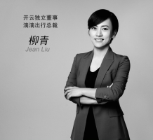 细数三位进入欧美奢侈品集团董事会的中国女性