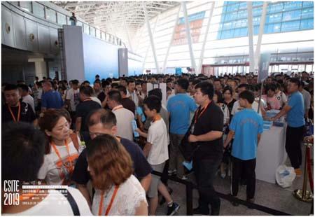 青岛国际服装供应链博览会项目推介会在青岛成功召开!