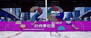 一路披荆斩棘,重启时尚产业复苏之路 2020时尚深圳展圆满收官