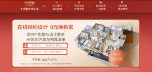 海青代言的诗尼曼,用OA赋能千店协同,领跑家居行业数字化