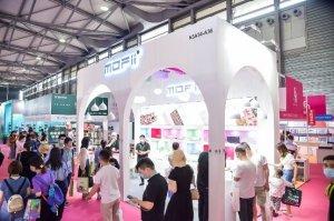 2020励展华博上海礼品展盛大开幕 引领礼业新风向
