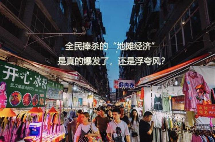 微信图片_20200727110419