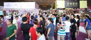 精彩抢先看,34届成都珠宝首饰展暨工艺品展8月14-17日火爆开幕