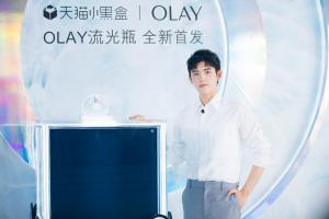 新品流光瓶霸屏级营销 OLAY × 天猫小黑盒成功打造种草热潮