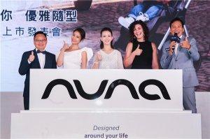Nuna时尚育儿潮掀起皇室格纹风