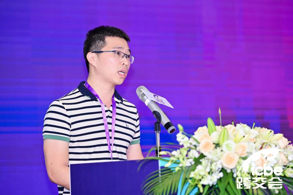 《【摩鑫品牌】首日参观人数破万 ICBE2020深圳跨境电商展在深圳揭幕》