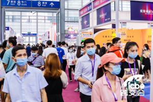 首日参观人数破万 ICBE2020深圳跨境电商展在深圳揭幕