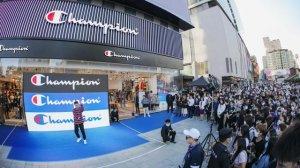 Champion成都官方旗舰店举行盛大开幕仪式―― 打造运动潮流新地