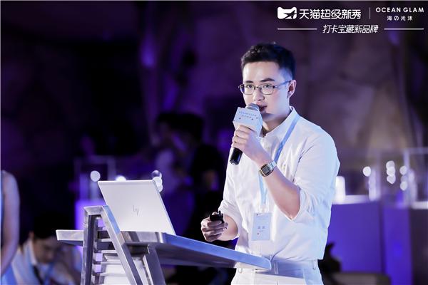 《【摩鑫在线平台】OceanGlam海之光沐X天猫超级新秀闪耀出道中国护肤代言》