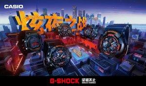 释放潮流野性,CITY BATTLE炫夜之战主题系列争霸街头!