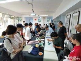 墨香温州 白鹿书院名家现场创作、赠书