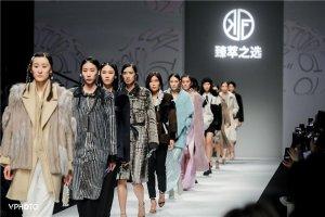 "<b>上海时装周 | 哥本哈根皮草以最飒的态度对话""Z世代""</b>"