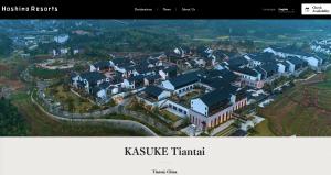 日本酒店业巨头星野集团中国大陆首家酒店落户杭州天台