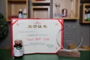 """再获殊荣!汤普森荣获2020天然健康产品 """"Hey! 有料30强""""大奖"""