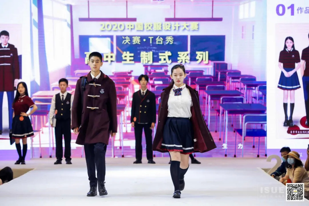 《【摩鑫注册平台】【ISUE・2021】中国校服设计大赛征稿正式开启ing》