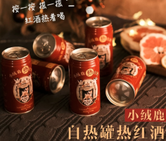 """红酒可自行加热,""""醉鹅娘小绒鹿自热罐""""掀起冬日红酒热潮"""