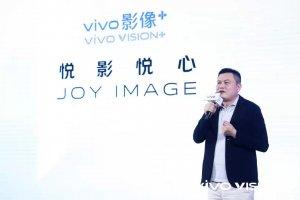 <b>vivo公布影像+手机摄影大赛2020年度摄影作品 以专业影像传递人文之悦</b>