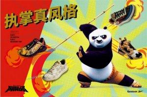 Reebok功夫熊猫联名系列超酷来袭