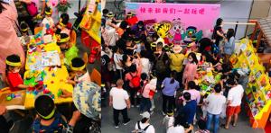 领展购物广场・京通的2020,共鸣共情的商业策略