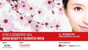 <b>亚太区美容展首个春季线上采购活动 让日本美妆潮流融入世界</b>
