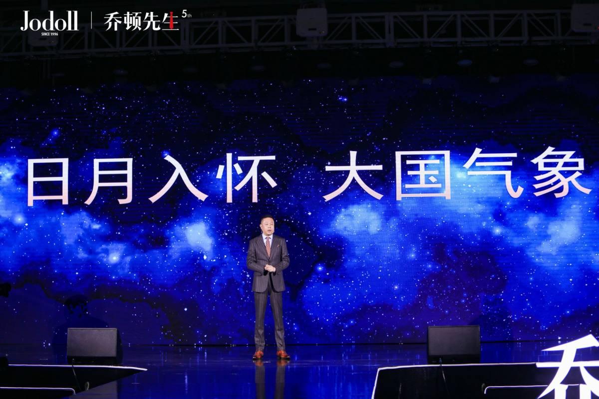把正装穿进日常――2021中国(温州)绅装文化节圆满落幕