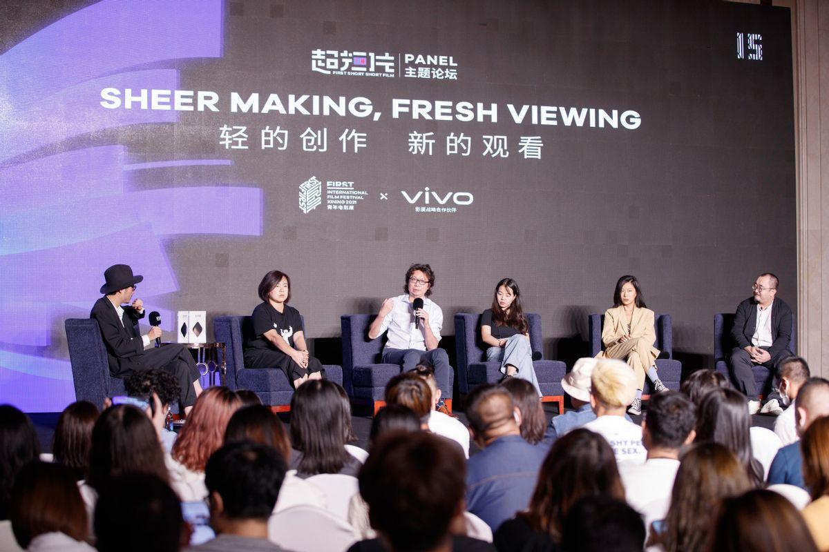 """2021 vivo VISION+超短片大赛举办""""轻的创作 新的观看""""主题论坛"""