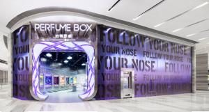 拾氛气盒PERFUME BOX上海北外滩店盛大开启,打造国内首家嗅觉社交空间